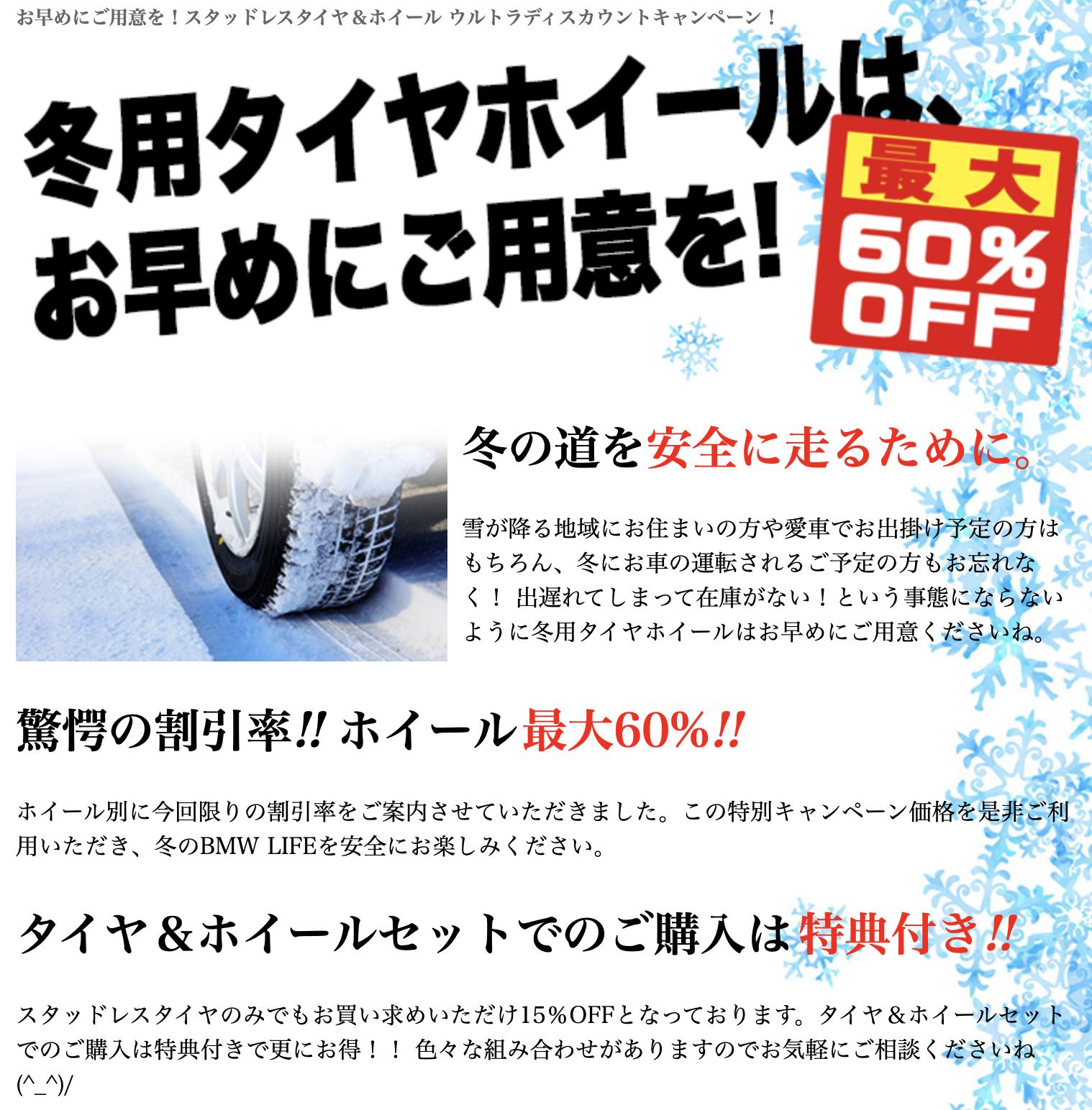 http://blog.sendai.studie.jp/%E3%82%B9%E3%82%AF%E3%83%AA%E3%83%BC%E3%83%B3%E3%82%B7%E3%83%A7%E3%83%83%E3%83%88%202018-11-19%2011.08.37.png