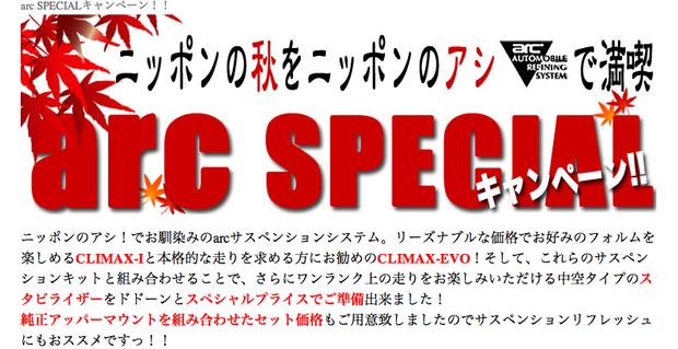 スクリーンショット 2013-09-19 23.13.49.png
