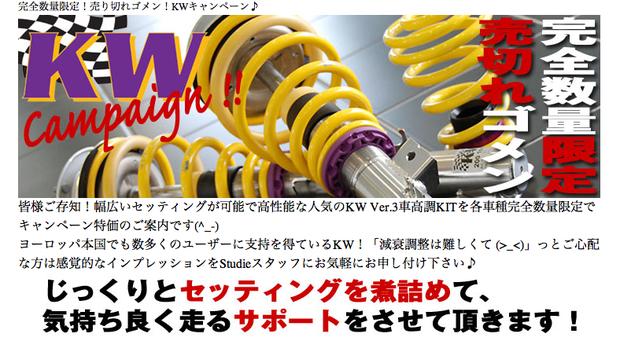 スクリーンショット 2013-09-19 23.15.13.png