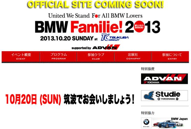 スクリーンショット 2013-09-23 17.29.09.png