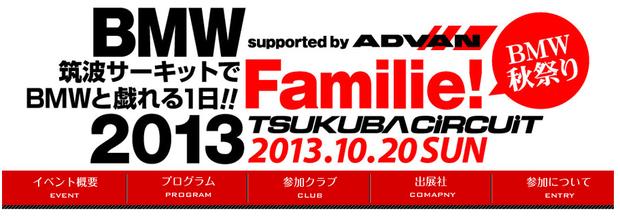 スクリーンショット 2013-10-19 16.13.50.png