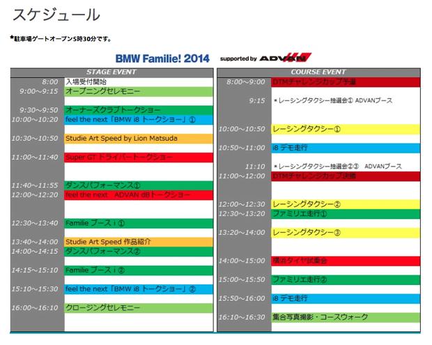 スクリーンショット 2014-09-21 11.44.44.png