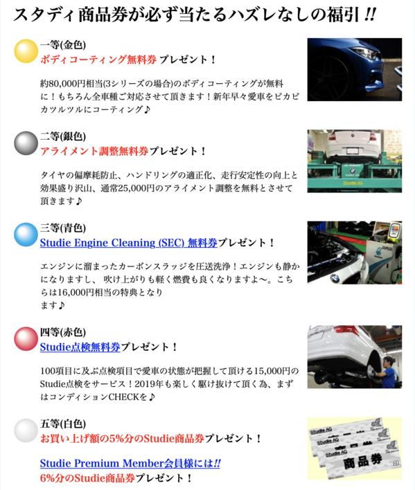 スクリーンショット 2019-01-09 14.56.29.png