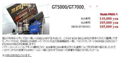 Gt5000_2